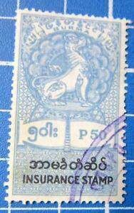 Revenue Stamp BURMA - Insurance Stamp - 533