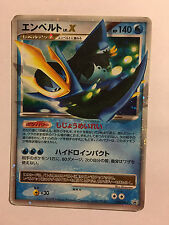 Pokemon Carte / Card Pingoléon Promo Holo 078/DP-P