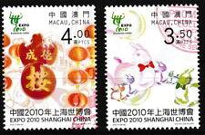 Macau - EXPO 2010 Shanghai Satz gestempelt promo 2010 Mi. 1686-1687