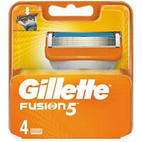 Gillette Fusion Men's Replacement Razor 5-Blade Cartridges - 4 Pack of Blades