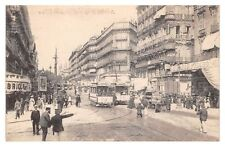 World War I (1914-18) Collectable French Postcards