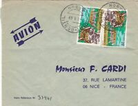French Colonies Air Mail 1969 Port-Gentil Cancels Panthers Stamps Cover Rf 44737