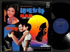 "Rare Taiwan Diva Su Ya Song Chinese Bar Girl Movie OST Philips 12"" CLP5001"