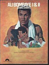 Muhammad Ali - Ali Bambaye I & II (Zaire Chant) - 1977 The Greatest Sheet Music