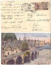 Storia postale del Regno d'Italia, blocchetto da 2