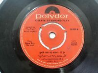 "THE TRAIN RD R D BURMAN 59 501 RARE BOLLYWOOD ost EP 7"" funk RECORD 45 RPM VG"