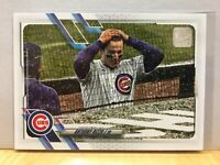 2021 Topps Series 1 ANTHONY RIZZO SP Image Variation #241 Chicago Cubs 🔥🔥