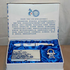 New 3pc Set Porcelain Writing Pen & Key Ring & Business Card Holder Gift Boxed