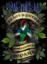 "Troll bends fir"" 15 years in the rhythm of the hopheart ""Digi DVD [tómatelo folk]"