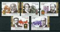 Portugal 2017 Correio Postal Services 500 Years 5v Set Cars Horses Stamps MNH