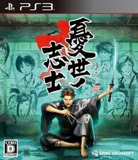 PS3 Ukiyo no shishi Samurai Japan F/S
