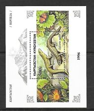 KYRGYSTAN Sc 106 NH ISSUE of 1996 Animals Butterfly Reptile - SOUVENIR SHEET