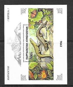 KYRGYSTAN Sc 106 NH ISSUE of 1996 Animals Butterfly Reptile - SOUVENIR SHEET
