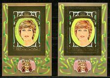 TCHAD 1982 21th birthday Lady DIANA Gold Foil Or Michel 907 A Blocs 97 A+B