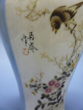 Antique Chese Early 20th blue glaze flower-and-bird painting Vase(珠山八友刘雨芩)