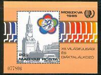 HUNGARY-1985.Souv.Sheet - 12th World Youth Fest.(Moscow,Kreml) MNH!! Mi: Bl 178