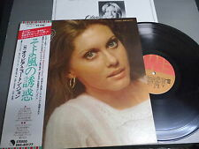 OLIVIA NEWTON JOHN Japan LP with OBI, HAVE YOU NEVER BEEN MELLOW