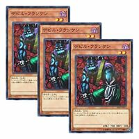 x3 Yu-Gi-Oh! - 20AP-JP012 Cyber-Stein - Normal Parallel Rare Japanese MINT