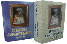 """Lotto 2 nuovi russi Mini 3"""" Libri Aforismi Collection regalo Folklore miniatura"""