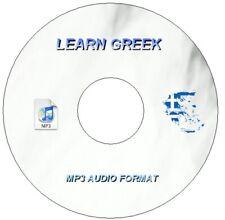 Learn Greek Language Beginner - Adv Listen Repeat Lessons Mp3 Audio + Text Cd