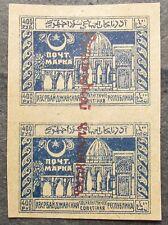 Azerbaijan 1922 Postmaster provisional 400/17500R Razyezdnoy , Liap #55 used