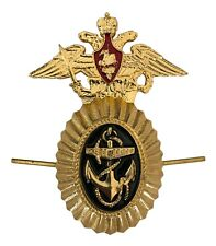 Genuine Russian Navy Admirals Cap Hat Badge Anchor Imperial Eagle Cockade
