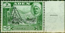 Aden Hadhramaut 1963 5s Noir & Bleuté Vert SG51 Fin MNH