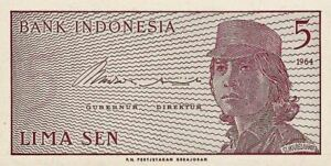 Money of the World ▶ Indonesia P-91a 1964 Note 5 sen Banknote unc