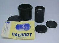 NEW! Old Stock! Projection Fast Rare Lens 1.2/35 mm Soviet USSR OKP1-35-1