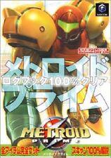 Metroid PRIME Log Book 100% Clear Nintendo DREAM Game Guide Japan 2003