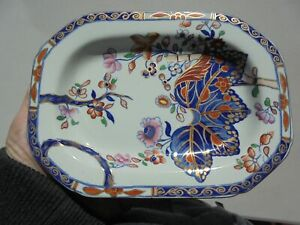 """Antique Spode New Stone China Ironstone Tobacco Leaf Small Tray Platter 7 1/4"""""""