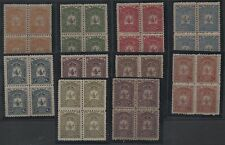 1905 TURKEY POSTAGE STAMPS COMPLETE SET BLOCK OF 4 MNH** LUX