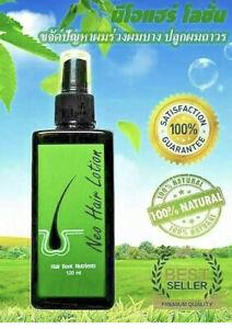 2X Neo Loss Hair Lotion Root Treatment Nutrients Beard Hair Growth 100%Natural