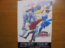 FULLMETAL ALCHEMIST EXHIBITION FLYER mini Poster Chirshi Japan 29-4
