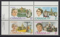 CANADA #879-882 17¢ Canadian Feminists UL Plate Block Pink Brooch Variety MNH