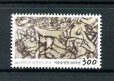 Corea del Sur 2016 estampillada sin montar o nunca montada Lee Jung-Seob Jung Seop 1v Set Arte pinturas sellos
