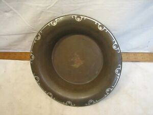 Silver Crest Sterling Silver Decorated Bronze Centerpiece Bowl Art Metal