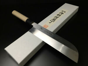 "Japanese Knife Chef ARITSUGU KamaUsuba Honyaki White Steel 210mm 8.26"" Gift"