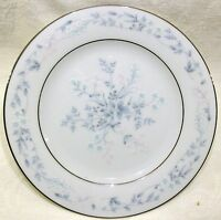"Noritake China Carolyn Pattern #2693 Bread & Butter Plate 6 3/8""  MINT"