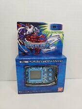 Bandai Digimon Pendulum Z Ver. Deep Savers Digital Monster