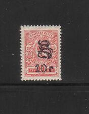 ARMENIA  RUSSIA 1920 SC 146  BLACK SURCHARGE TYPE g  MNHOG LOT 242