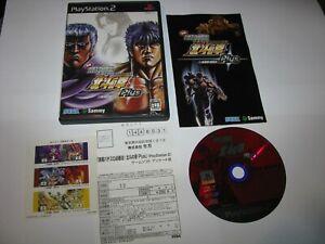 Jissen Pachislot Hisshouhou Hokuto no Ken Plus PS2 Japan import US Seller