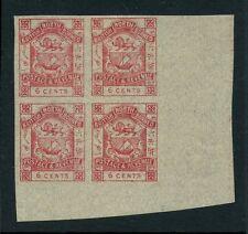 NORTH BORNEO 1888 SIX CENTS IMPERFORATE BLOCK of 4...SG42b...FOURNIER