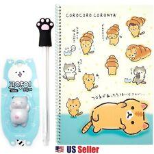 Corocoro Coronya Ruled Kitty Cat Notebook, Paw Pen, Eraser : Set of 3 (Mint)