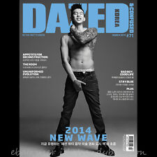 Dazed and Confused Korea Magazine March 2014 Jay Jaebeom Jae beom Park