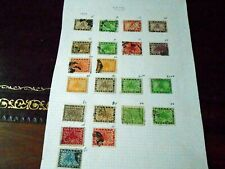 Nepal Siva Mahadeva stamp collection