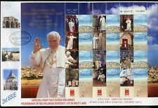 ISRAEL 2009 POPE BENEDICT XVI VISIT ISRAEL  SHEET II   FIRST DAY COVER