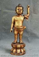 "11,2 ""Tibet Violet Bronze 24K Or Doré Jeune Sakyamuni Tathagata Bouddha Statue"