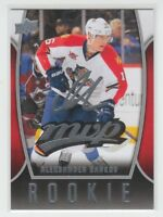 (71234) 2013-14 UPPER DECK MVP ALEKSANDER BARKOV RC #90