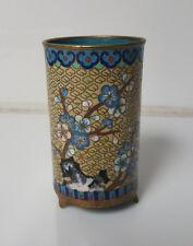 Vintage cloisonne Vase Cup yellow floral pattern Okinawa Japan